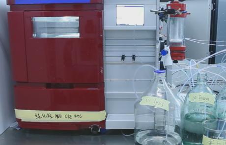 生物大分子纯化仪